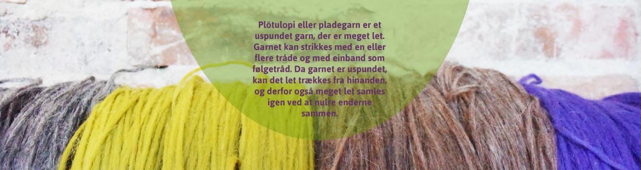 Plotulopi pladegarn - Nordisk Garn